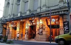 Se licitan las obras de reparación del Teatro 3 de Febrero